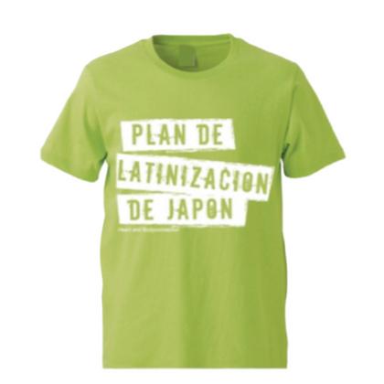 半袖Tシャツ:ライム