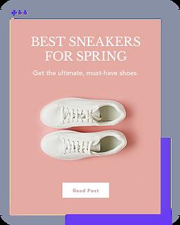 하얀 신발을 광고하는 이메일의 예시