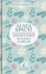cover_vesna-12.jpg