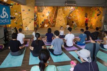 Yoga for Climbers
