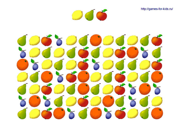 Ягоды и фрукты.png
