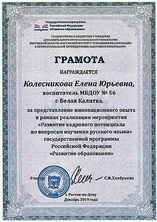 Безымянный.png08754.png