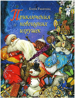 Безымянныйнв.png