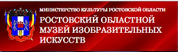 Безымянныймуз.png