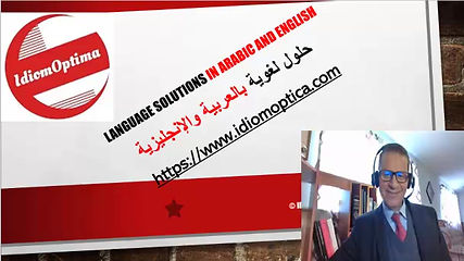 Promotional Video for Idiomoptima.com. The video introduces our mission, services and contact information.