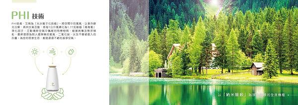 光合電子樹_頁面_2.jpg