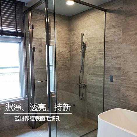 浴室.webp