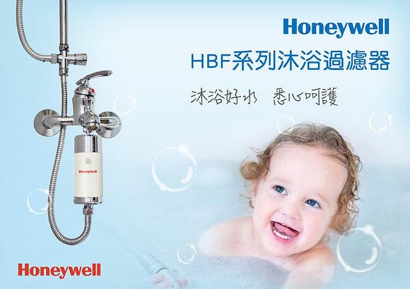 Honeywell沐浴過濾器\蓮蓬頭過濾器