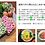 Thumbnail: 菓馥機能性手工三色乾拌麵