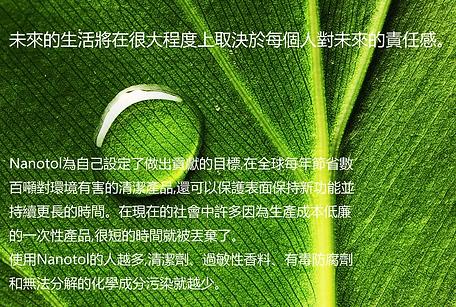 綠能環保.webp