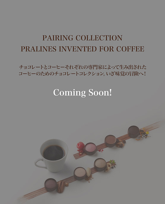 PairingCollection_coffee.jpg