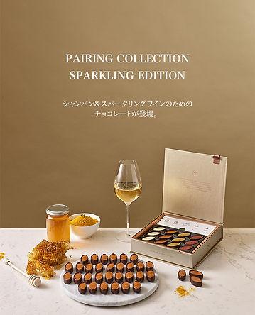PairingCollection_sparkling.jpg