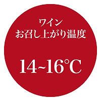 温度_safran.jpg