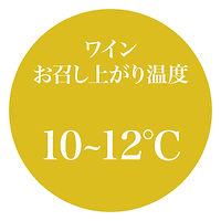 温度_miel, grains.jpg