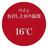 温度_cerises.jpg