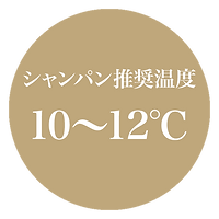 10-12℃.png