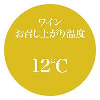温度_amandes.jpg