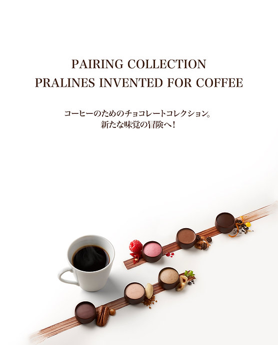 PairingCollection_coffee2.jpg