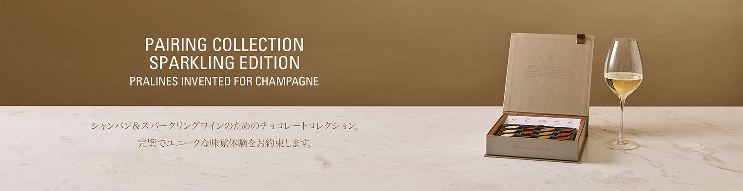2.Neuhaus-champagne-pomme-867.jpg
