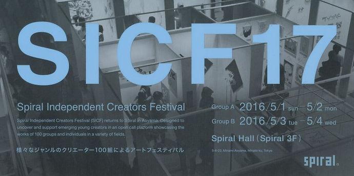 たかぎあきこ/AKIKO TAKAGIの公式サイト・アート・作品・ガラス・経歴・ニュース・連絡/AkikoTakagi・ART WORKS・GLASS・VESSEL・BIOGRAPHY・ NEWS・ CONTACT