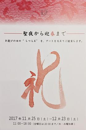 高木明子/akikotakagi/glass/ガラス/art