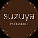 Suzuya_Patisserie_Circle_4c.png