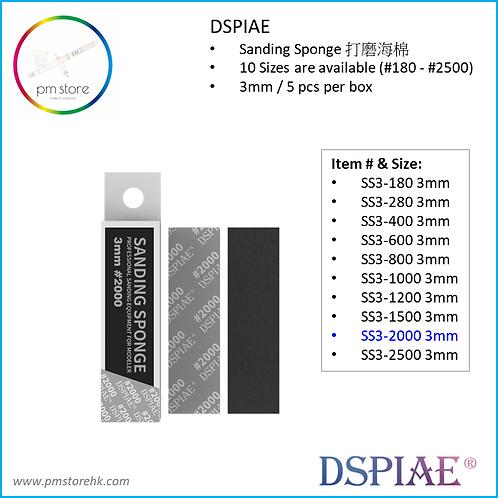 DSPIAE 3mm Sanding Sponge #2000 5 pcs