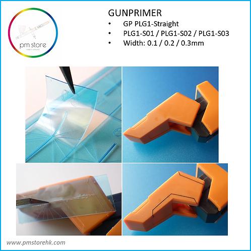 GUNPRIMER Panel Line Guide Straight 0.2