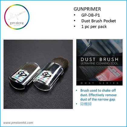GUNPRIMER Dust Brush Pocket