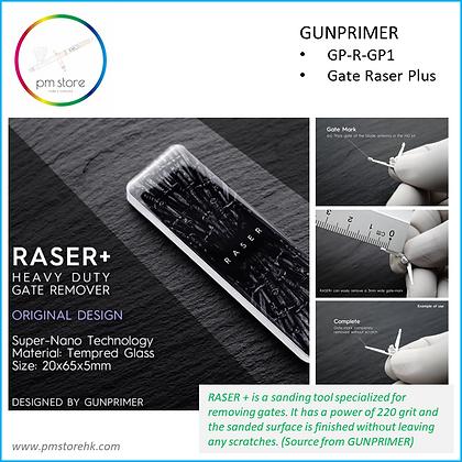 GUNPRIMER Raser+