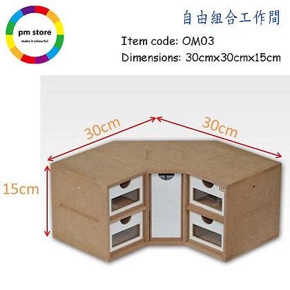 HZ Corner Drawers Module