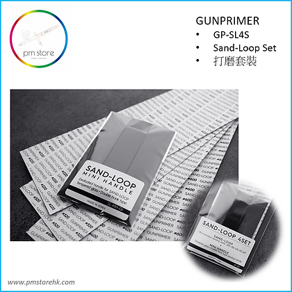 GUNPRIMER Sand-loop Set