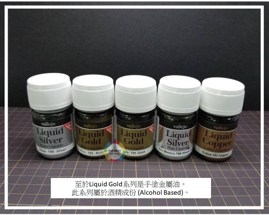 AV Liquid Gold_edited