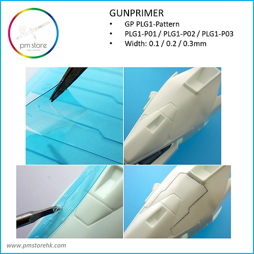GUNPRIMER Panel Line Guide Pattern 0.3