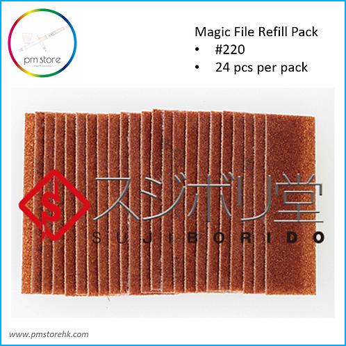 BMC Magic Files Refill #220 打磨器補充裝 (BR)