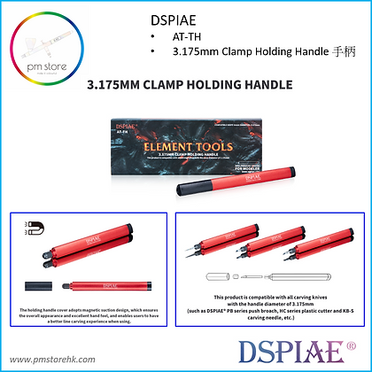 DSPIAE 3.175 Clamp Holding Handle