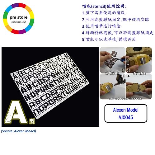 Alexen Letter Stencil A