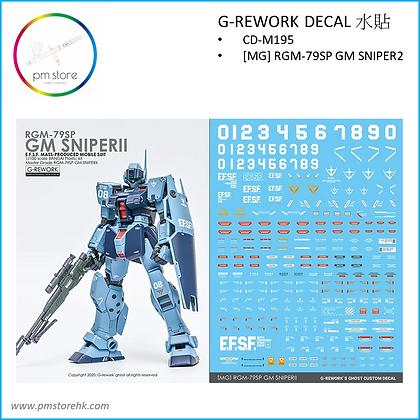 MG RGM-79SP GM SNIPER2