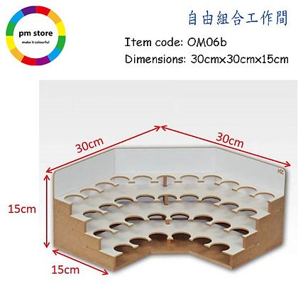 HZ Corner Paints Module 36mm
