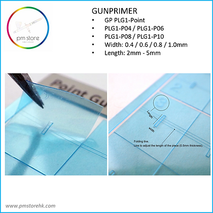 GUNPRIMER Panel Line Guide Point 1.0