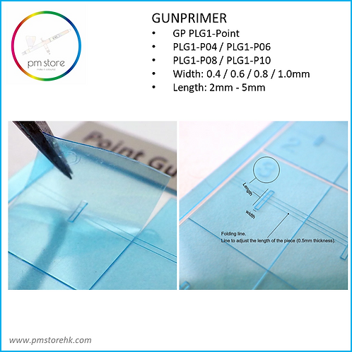 GUNPRIMER Panel Line Guide Point 0.4