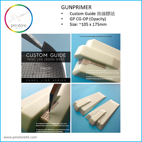 GUNPRIMER Custom Guide Opacity