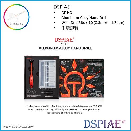 DSPIAE Aluminum Alloy Hand Drill