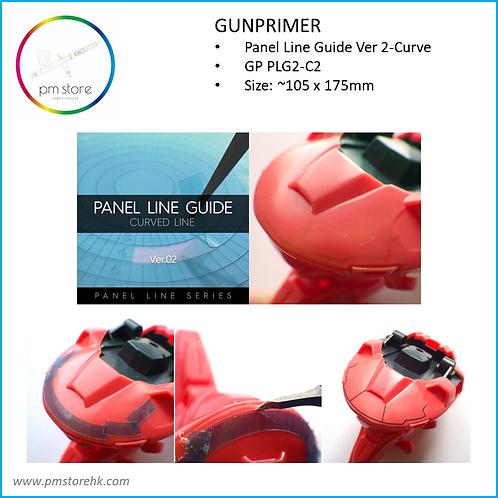 GUNPRIMER Panel Line Guide 2 Curve