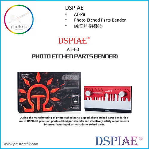 DSPIAE Photo Etched Parts Bender Large
