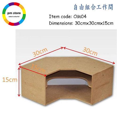 HZ Corner Shelves Module