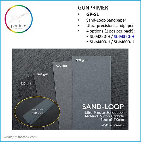 GUNPRIMER Sand-loop 320