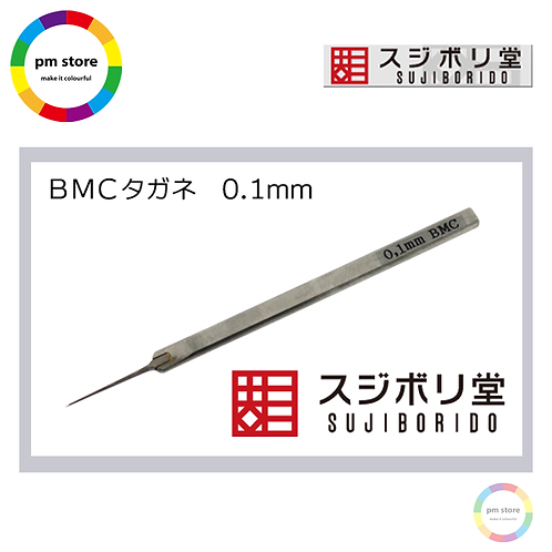 BMC Chisel 0.1