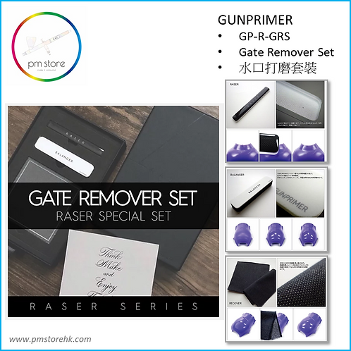 GUNPRIMER Gate Remover Set
