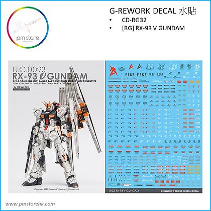 RG RX-93 V GUNDAM